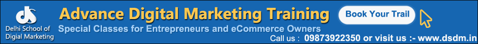 Learn Internet Marketing Course By DSDM.in